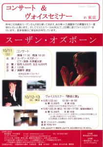 スクリーンショット(2014-08-10 18.00.13)