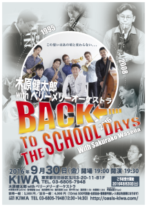 backto the school2-01