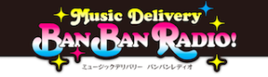 banban2015