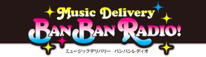 banban2016_12