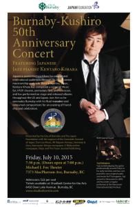 burnaby_concert2015