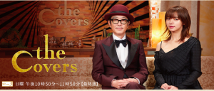 thecovers_1